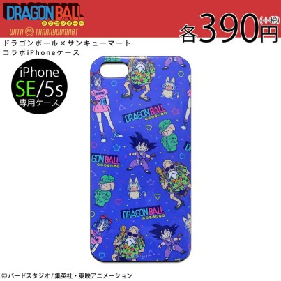 dragonballxthankyoumart-iphone-cases-3