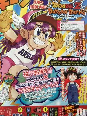 dr-slump-dragon-ball-z-dokkan-battle-1