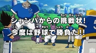 Dragon Ball Super épisode 070