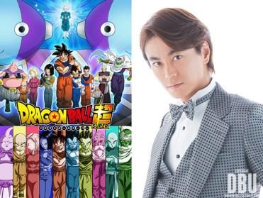 Kiyoshi Hikawa, le nouvel interpète