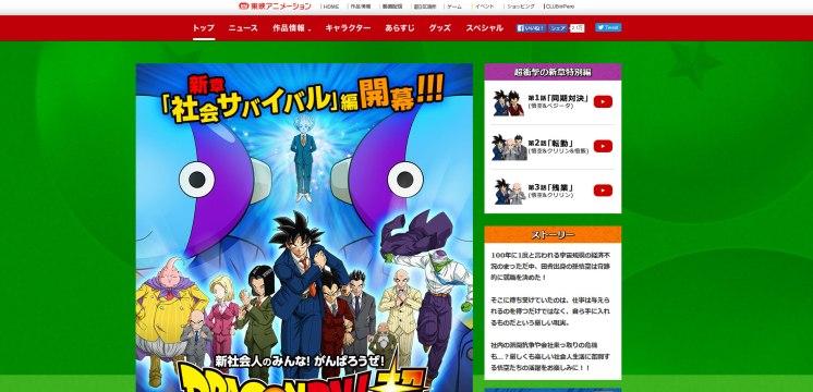 Dragon Ball Super : Arc survie de la société