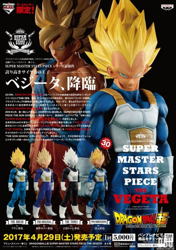 Vegeta Super Master Stars Piece
