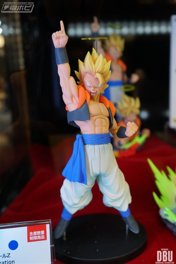 Dragon Ball Z Com: Figuration Gogeta vol.1