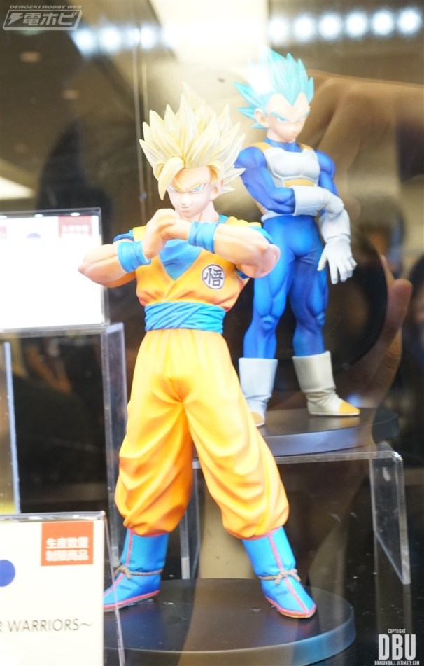 Dragon Ball Super DXF -The Super Warriors- vol.5