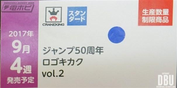 jump-logo-5