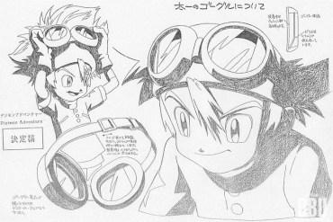 Digimon Adventure - Settei de Taichi Yagami - [Nakatsuru]