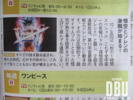 Programme TV japonais