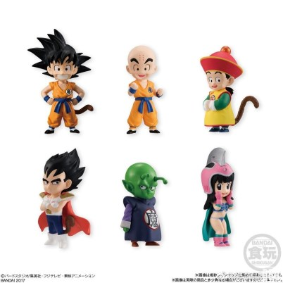 Dragon Ball Adverge EX - Dragon Children vol.1