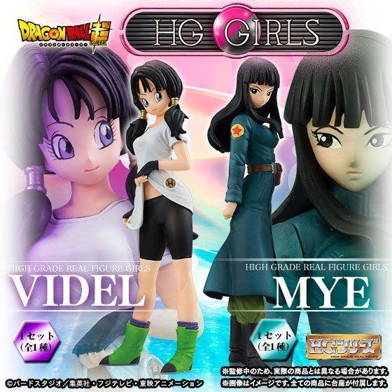 HG Girls série 02