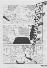 Flashback de l'Arc de la résurrection de Freeza