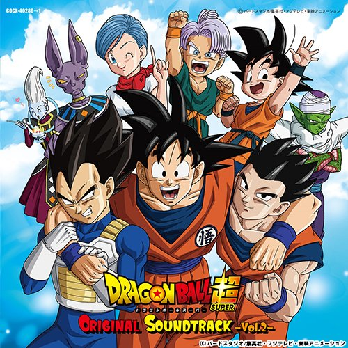 Dragon Ball Super OST vol.2
