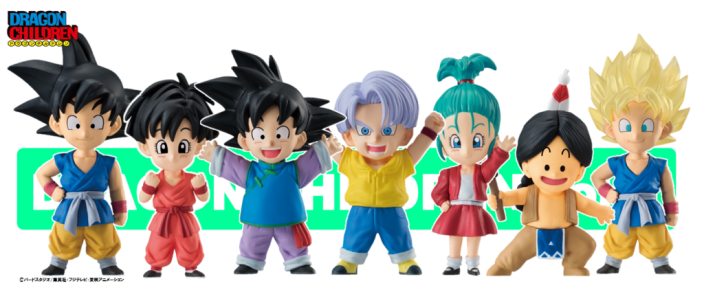 Dragon Ball Adverge EX - Dragon Children vol. 2