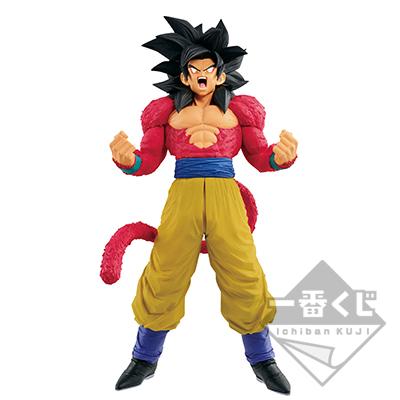 Super Master Stars Piece Son Gokū SSJ4