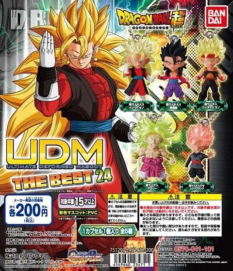 Dragon Ball Super UDM The Best 24