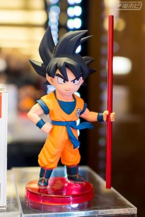 Eiga Dragon Ball : World Collectable Figures vol. 1