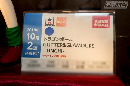 Glitter & Glamours : Lunch