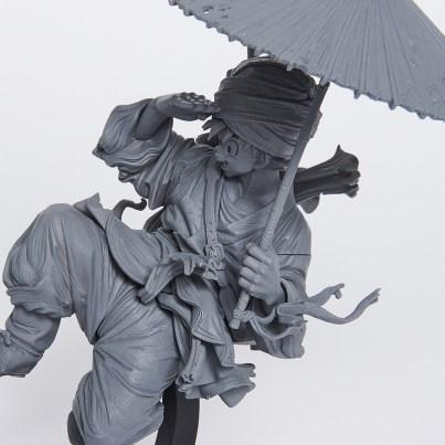 Son Gokū (Manabu Yamashita)