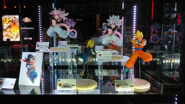 Ichiban Kuji : Dragon Ball FighterZ