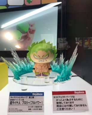 Gekijōban Dragon Ball Super : Broly Super Saiyan (Full Power)
