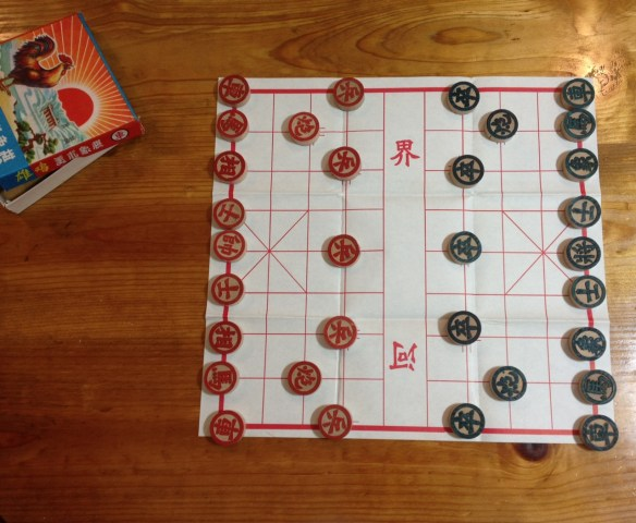 Traditional Xiangqi Set