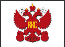 Russian Kettlebell Challenge (RKC) (logo courtesy of Dragon Door productions)