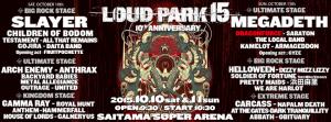 loudpark2015