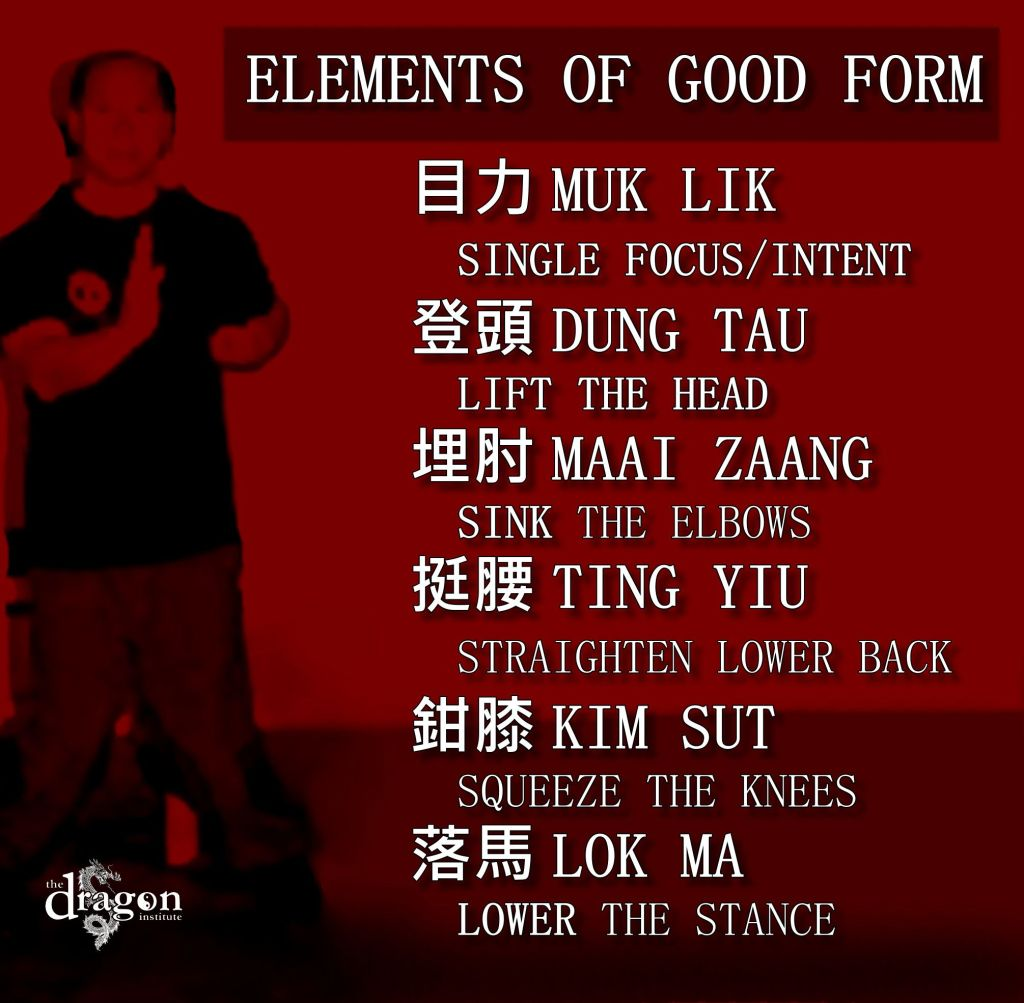 Wing Chun Elements of Good Form