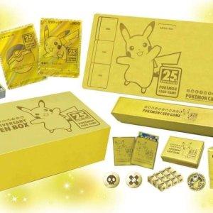 Pokemon TCG Japanese 25th Anniversary Golden Box