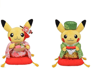 Pokemon Center Original Hannari Tea Party Pikachu Plush (Order In 50% Deposit)
