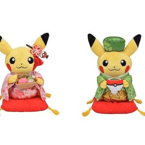 Hannari Tea Party Pikachu Plush