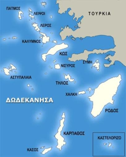 Τα Δωδεκάνησα μεγαλώνουν την Ελλάδα