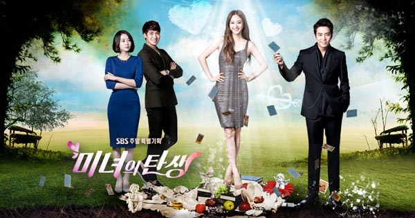 Birth of a Beauty Korean Drama