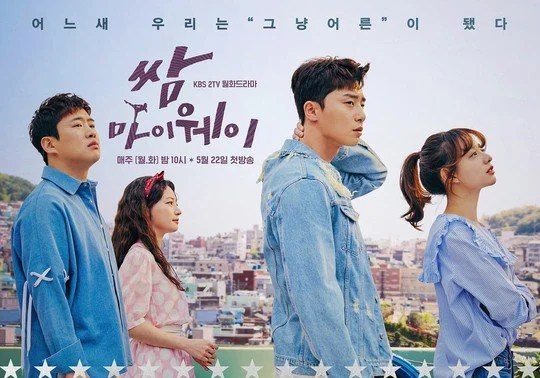 Drama Korea Third-Rate My Way Subtitle Indonesia