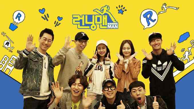 Download Running Man Episode 354 Subtitle Indonesia