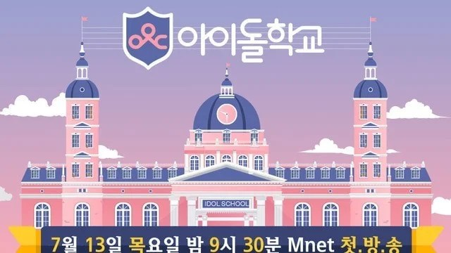 Download Idol School Subtitle Indonesia
