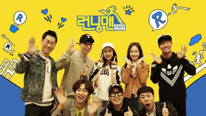 Running Man Episode 359 Subtitle Indonesia