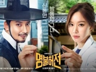 Download Deserving of the Name Subtitle Indonesia