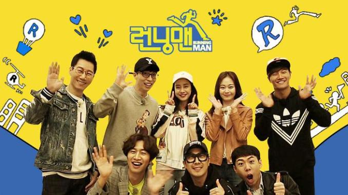 Download Running Man Episode 364 Subtitle Indonesia