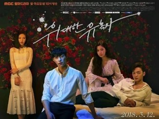 Download Drama Korea Great Seducer Subtitle Indonesia