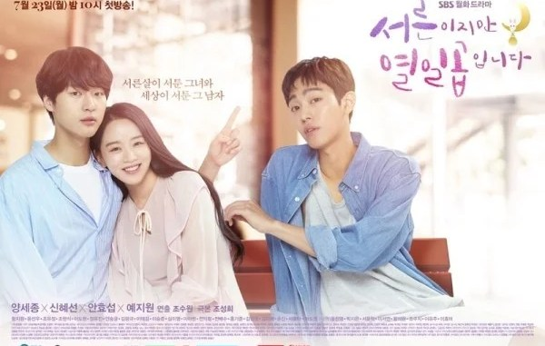 Download Drama Korea Thirty But Seventeen Subtitle Indonesia