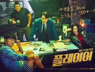 Download Drama Korea Player Subtitle Indonesia