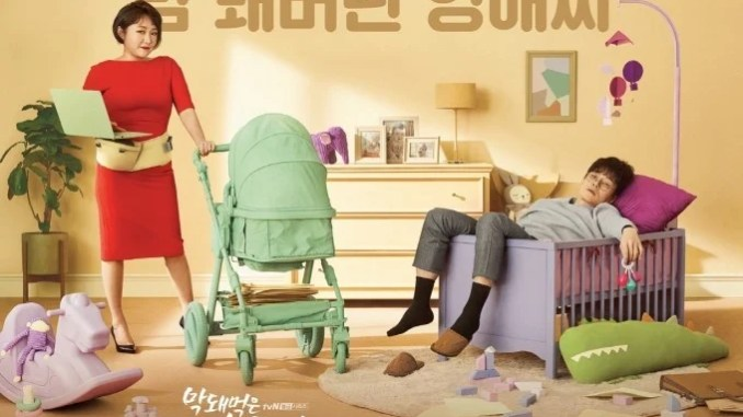 Download Drama Korea Ugly Miss Young Ae Season 17 Subtitle Indonesia