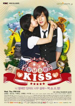 Mischievous Kiss-kdrama
