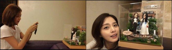 Kim Tae-hee instagram images