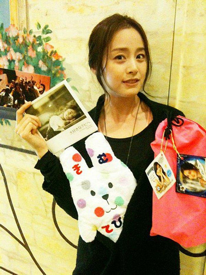 Kim Tae Hee Me 2 Day translation