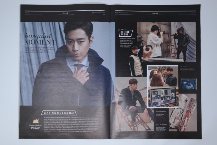 First Look Magazine