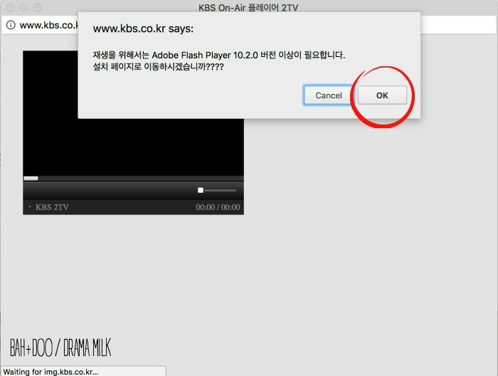 how to watch Kdrama Radio Romance Live stream