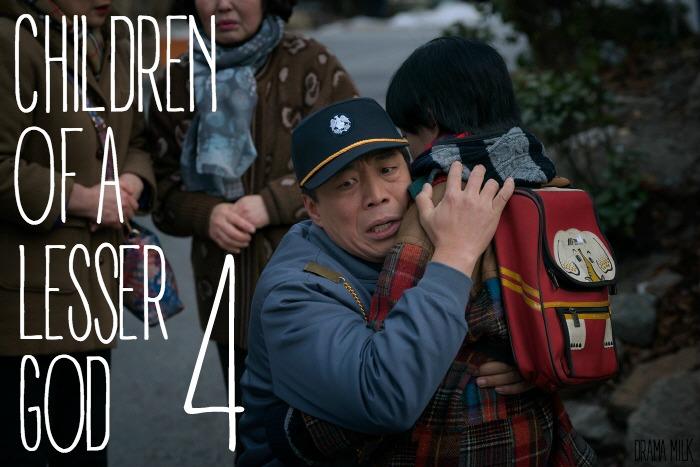 Episode 4 live recap of the OCN Korean drama Children of a Lesser God starring Kang Ji-Hwan and Kim Ok-bin