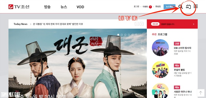 Drama Milk guide on how to Live Watch Grand Prince