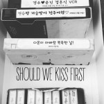 Recap for the Kdrama Should We Kiss First episodes 15 and 16